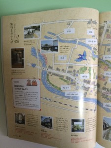 まるっと朝倉・うきは 吉井町マップ