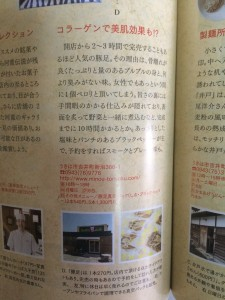 まるっと朝倉・うきは 山歩紹介ページ